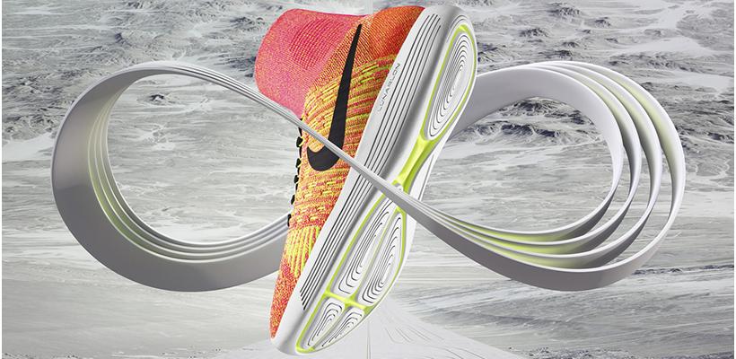Nike Unlimited Rio 2016