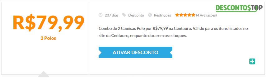 Link de Desconto Centauro